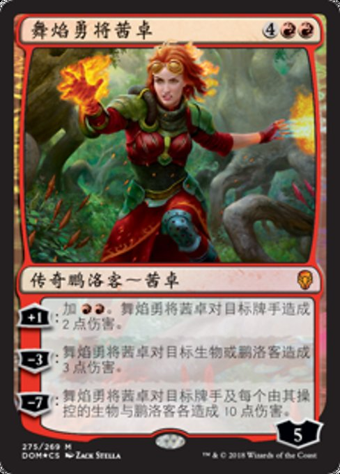 Chandra, Bold Pyromancer (DOM)
