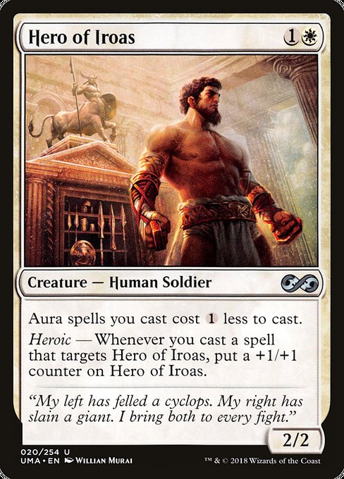 Hero of Iroas (UMA)