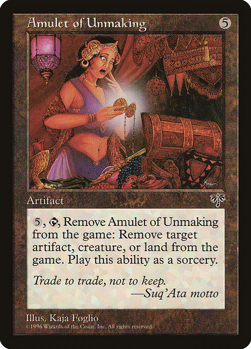 Amulet of Unmaking (MIR)
