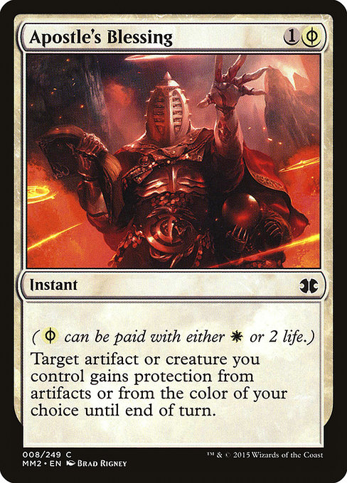 Apostle's Blessing (MM2)