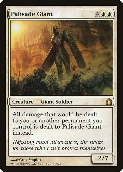 Palisade Giant (RTR)