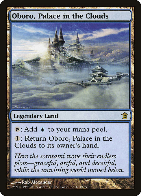 Oboro, Palace in the Clouds (SOK)