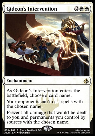 Gideon's Intervention