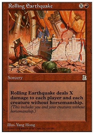 Rolling Earthquake (Portal Three Kingdoms)