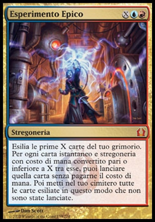 come matchmaking luce morente